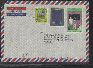 QATAR  (P2608B)  1989  50DH+50DH+1R A/M TO USA