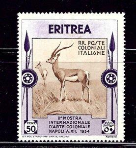 Eritrea 178 MHR 1934 issue