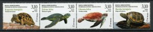 Bosnia & Herzegovina Turtles Stamps 2019 MNH Green Sea Turtle Reptiles 4v Strip