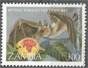 ZAMBIA, 1989, MNH 10k, Bats Scott 469