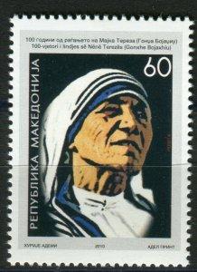 092 - MACEDONIA 2010 - Mother Teresa - MNH Set
