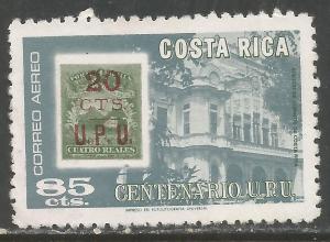COSTA RICA C664 VFU T897-1