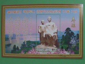 KOREA STAMP: 2004- 110TH BIRTH OF ZIYUAN STATURE - CTO- NH S/S SHEET-