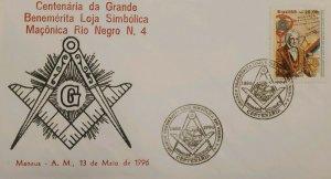 A) 1996, BRAZIL, FREEMASONRY, CENTENARY OF THE GREAT BENEMERITE  LODGE MASONIC S