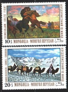 Mongolia. 1969. 558-59 from the series. Painting, paintings, horses. MNH.
