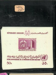 LEBANON   (PP0106B)   UNITED NATIONS       S/S  SG MS  901A       MNH