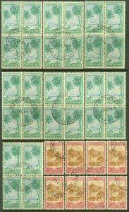 EDW1949SELL : COOK ISLANDS 1949 SG #158(22x), 159(32x) All VF, Used Cat £1,312.