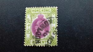 Hong Kong 1921 -1926 King George V  Used