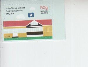 2018 Iceland Bifrost Cooperative College (Scott NA) MNH