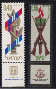 Israel # 365-366, Zahal Defense Army, NH Tab Set