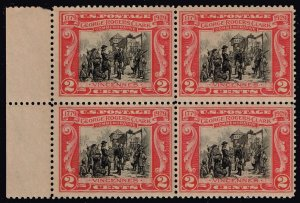 US STAMP #651 – 1929 2c George Rogers Clark  MNH BLK OF 4