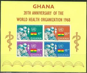GHANA  IMPERFORATED SOUVENIR SHEET WORLD HEALTH  SCOTT#339  MINT NEVER HINGED