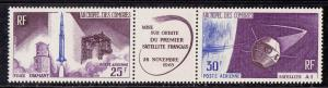 Comoros. # C16a, Sattelite A-1, Strip of 2, Mint NH 1/2 C