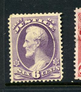Scott #O28 Justice Dept. Official Mint Stamp (Stock #O28-8)