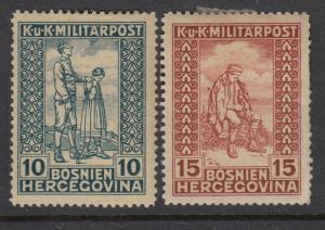 Bosnia & Herzegovina B16-7 mint