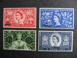 Oman Sc 52-5 MH overprinted coronation set, nice stamps check them out!