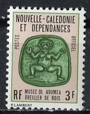 New Caledonia; 1973: Sc. # O15: **/MNH Single Stamp