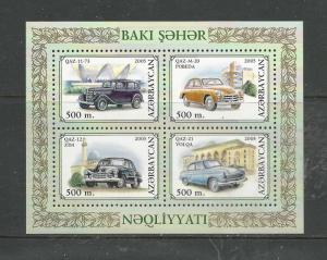Azerbaijan Scott catalogue # 755 Mint NH