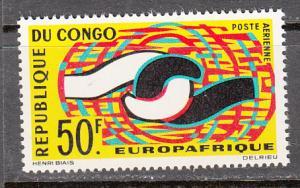 P R Congo SC# C26  1965 EUROPAFRIQUE MNH