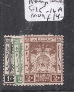 Malaya Kelantan SG 15-16a MOG (4dkx)
