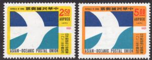 China-Republic of Scott #1738-1739