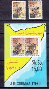 Z2953 1981 somalia set + s/s mnh #b59-60a refugees