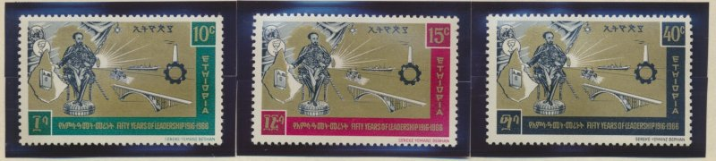 Ethiopia Stamps Scott #463 To 465, Used Lightly Hinged - Free U.S. Shipping, ...