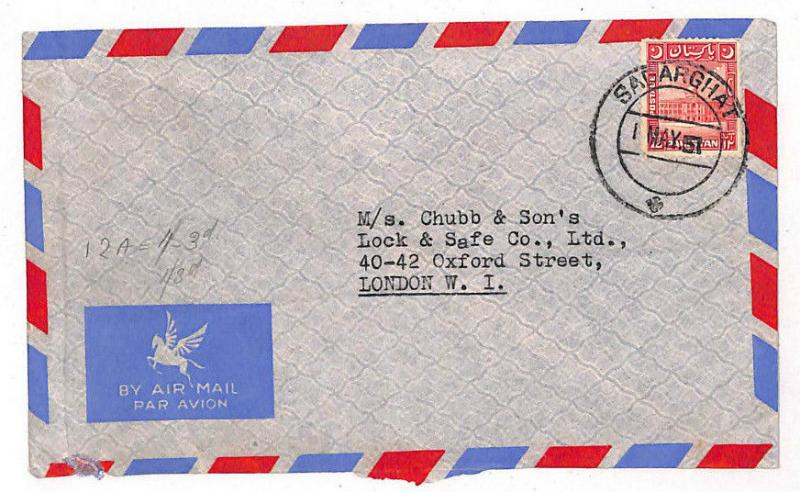 UU170 1951 Pakistan Airmail *SADARGHAT* Commercial Cover GB {samwells-covers}