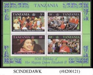 TANZANIA - 1986 60tH BIRTHDAY OF QEII - MIN. SHEET MINT NH