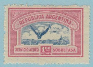 ARGENTINA C16 MINT HINGED OG * NO FAULTS EXTRA FINE !