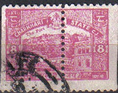 CHARKHARI, Indian States, 1931, used  8a. Fort, ERROR