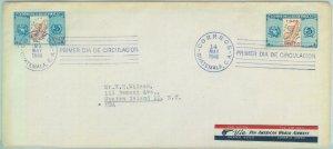 84282  - GUATEMALA  - Postal History -  FDC COVER  1948  Maps BIDS