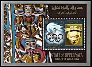 Upper Yafa Michel Block 1, MNH, Mexico Summer Olympics souvenir sheet