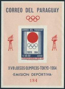Paraguay 798a imperf,MNH.Michel Bl.51. Olympics Tokyo-1964.Emblem.