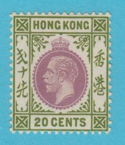 HONG KONG 139  MINT  HINGED OG *  NO FAULTS VERY  FINE !