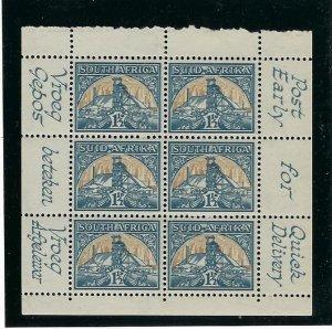 SOUTH AFRICA SCOTT #52D 1933-54 1 1/2 (GREEN OCHER) BOOKLET PANE OF 6  MINT LH