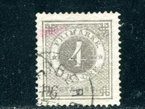 Sweden #18  Used  VF
