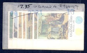 UGANDA Sc#960/967 Mint Never Hinged Complete Set
