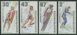 BULGARIA: WINTER OLYMPIC GAMES ALBERTVILLE 1992 - MNH SET OF FOUR (B50)