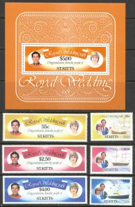 St. Kitts Sc# 75-81 MNH Set/7 1981 Charles & Diana Royal Wedding