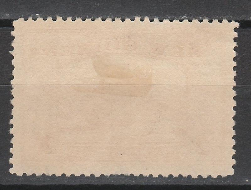NEW GUINEA 1939 BULOLO AIRMAIL 2/- USED