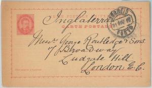 75380 - PORTUGAL - POSTAL HISTORY -  POSTAL STATIONERY  CARD  to GB -- 1890