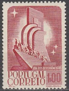 Portugal #593 F-VF Unused CV $12.00 (D745)