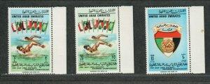 United Arab Emirates M/NH/VF, Unissued Swiming Championship Issues 1975 Rare!
