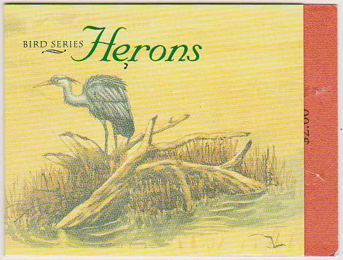 Singapore - 1994 Herons $2 Complete Booklet SG SB17