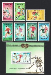Mongolia World Cup Football Championship Mexico 7v+MS SG#1735-MS1742