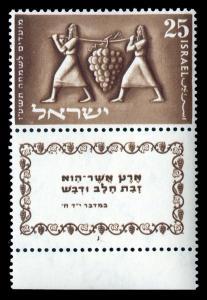 1954Israel101Joyous Festivals 5715