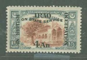 Mesopotamia NO6 Mint VF HR