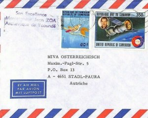 CAMEROON Air Mail Cover *Yaounde* Archbishop MIVA MISSIONARY Austria 1993 CA270