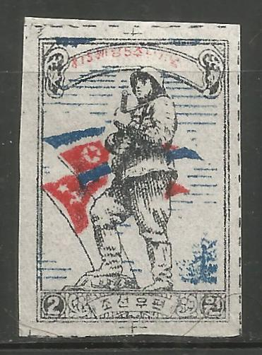 NORTH KOREA  28  MINT HINGED,  IMPERF,  FLAGS, SOLDIER